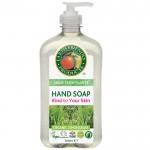 Jabón de manos limoncillo